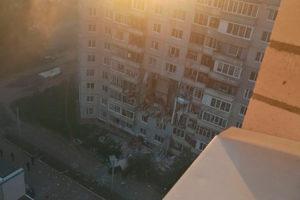 Взрыв газа разрушил три этажа жилого дома в Ярославле. Есть погибшие