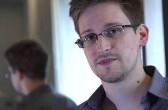 Сноуден не будет выплачивать США 5 млн с дохода за книгу