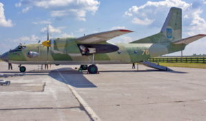 Названа предварительная причина крушения украинского Ан-26