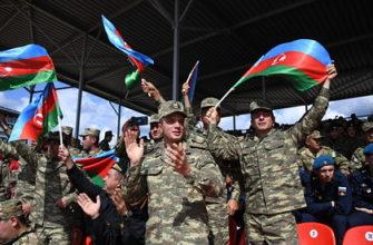 Вслед за Индией от участия в российских учениях Кавказ-2020 отказался Азербайджан