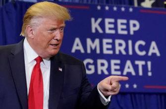Трамп заявил, что будет баллотироваться на второй срок
