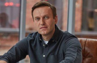 Навальный выведен из комы, его состояние улучшилось