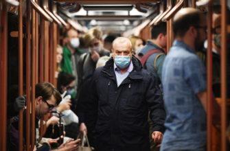 В Москве перестанут пускать в общественный транспорт без СИЗ