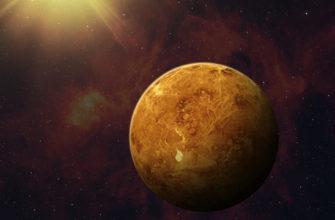 В венерианской атмосфере обнаружили аминокислоту – признак наличия жизни