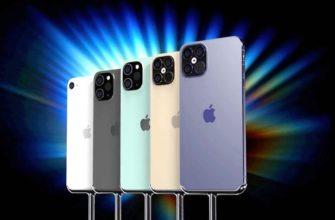 Раскрыта информация о характеристиках iPhone 12