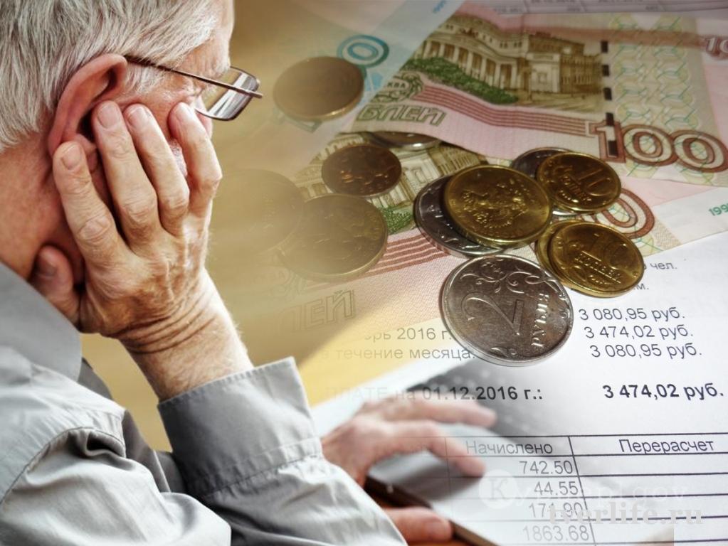 В России предложили освободить от оплаты ЖКХ бедные семьи