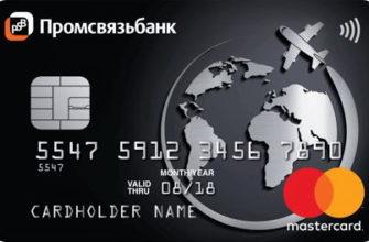 Банковская карта: как, где и какую выбрать