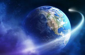 Сколько осталось Земле: учёные о пригодности планеты для жизни