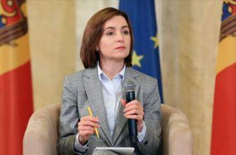 Майя Санду призвала вывести оккупационные войска из Приднестровья