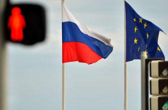 Санкции Евросоюза в отношении российских компаний и физлиц продлены