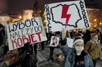 В Варшаве тысячи протестующих против запрета на аборты требуют отставки правительства