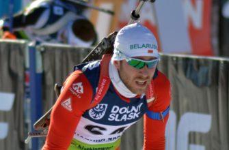Новости биатлона Беларуси: Сергей Бочарников участвует в масс-старте в Оберхофе