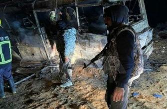В Сирии террористами убито 9 человек при нападении на автобусы