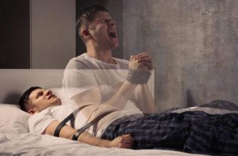 Сонный паралич: учёные выяснили, как мозг отнимает способность двигаться