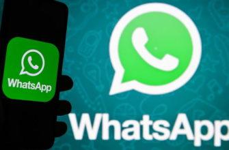 Эксперты пугают российских пользователей WhatsApp тотальным шпионажем