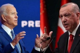 Эрдоган возмутился беспардонностью высказывания Байдена в отношении Путина