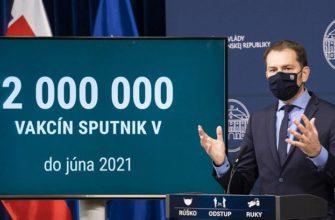 Словакия извинилась перед Украиной за высказывание своего премьера