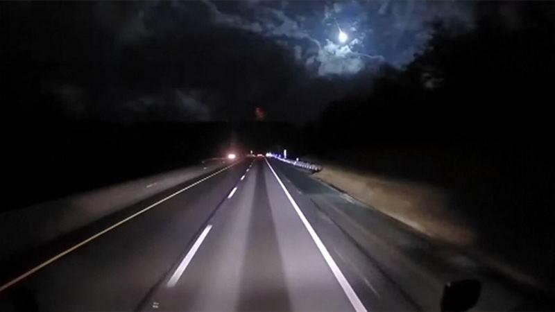 В США падающий метеорит чуть не угодил в населённый пункт