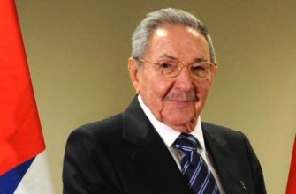Последний Кастро ушёл из власти: Рауль Кастро теперь не глава КПК