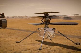 Вертолёт NASA совершил первый испытательный полёт на Марсе