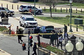 Раненный во время нападения на Капитолий полицейский умер