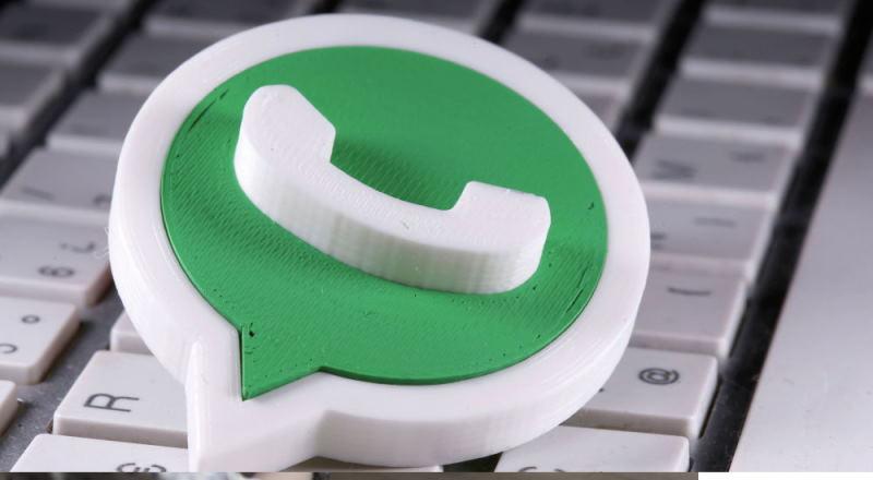 WhatsApp: выявлен новый способ угона учётной записи