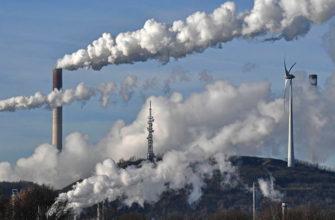 Учёные зафиксировали максимальную концентрацию углекислоты в атмосфере