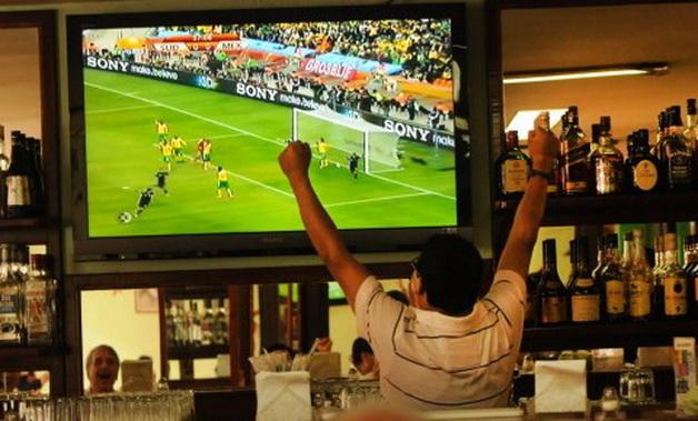Футбольные ставки в Bettery: особенности