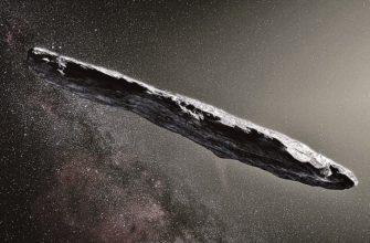 Учёные высказали предположение о происхождении загадочного астероида Оумуамуа