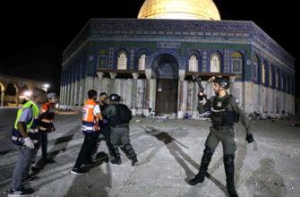 В Иерусалиме во время протестов пострадало 200 человек