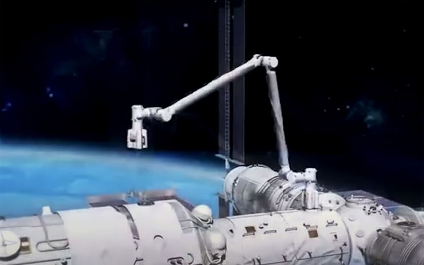 Космически силы США обеспокоены новой разработкой Китая