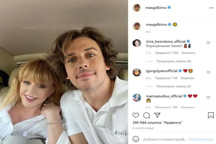 Максим Галкин опубликовал фото с резко помолодевшей Пугачёвой