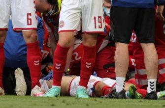 Футболист из Дании пережил клиническую смерть на поле во время матча ЧЕ 2020