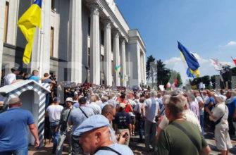 В Киеве ветераны-силовики вышли на протесты, требуют пересчитать пенсии