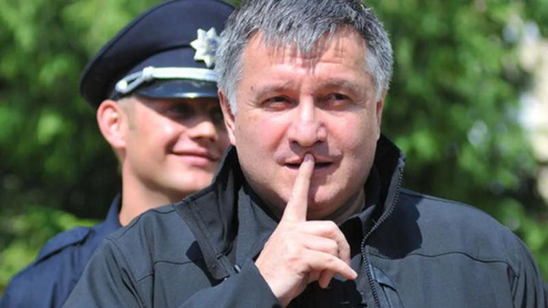 В Украине уволен глава МВД Арсен Аваков