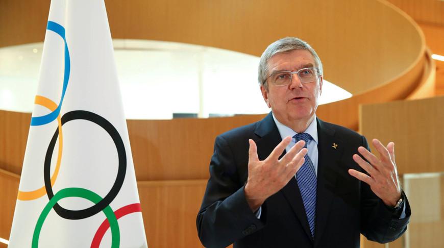 Глава МОК Томас Бах призвал спортсменов не совершать политических демаршей