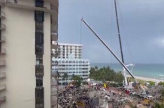Обрушение дома во Флориде унесло 24 жизни
