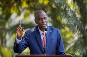 Наёмников, убивших президента Гаити, ликвидировали