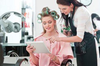 Профессия парикмахер: обучение, востребованность и как стать успешным мастером