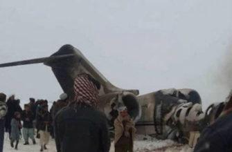 В Узбекистане разбился афганский военный самолёт: подробности