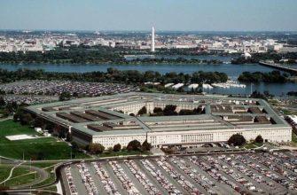 Инцидент со стрельбой у здания Пентагона: погиб полицейский