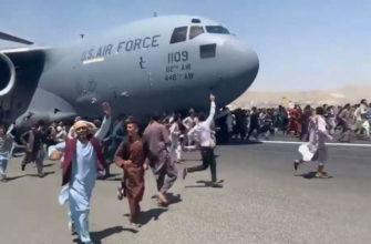 Афганистан могут покинуть все желающие: талибы дали добро