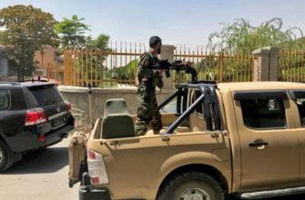 Движение «Талибан» заявило о контроле над столицей Афганистана Кабулом