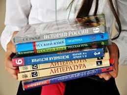 Учебная литература: где купить?