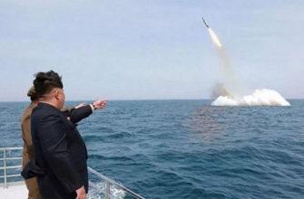 КНДР испытала две баллистические ракеты, запустив их в Японское море