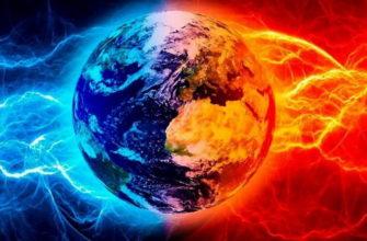 Учёные прогнозируют мощную магнитную бурю 25 сентября