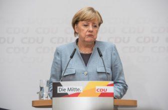 Партия Ангелы Меркель блок ХДС/ХСС проиграла выборы в Германии