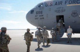 Вывод американских военных из Афганистана завершён