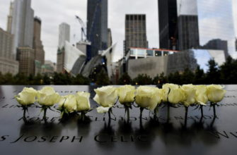 Президент США Байден рассекретит некоторые материалы по теракту 11 сентября