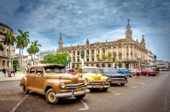 Что привезти с Кубы: топ памятных сувениров